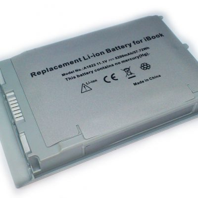 Apple 5200mAh POWERBOOK G4 12