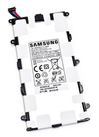 Bateria Samsung Original Galaxy Tab 2 (P3100 - P3110 - P6200)