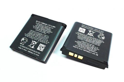 Bateria Nokia BP-6M 6280-9300-6151-n73 1200M-AH BLUE STAR PRb