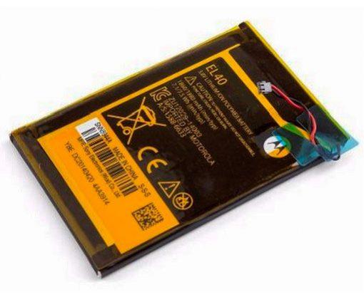 Bateria Motorola Moto E XT1021/XT1022 1860mAh