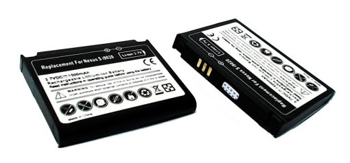 Bateria Samsung i900 OMNIA/l800 OMNIA 1500mAh Li-ion