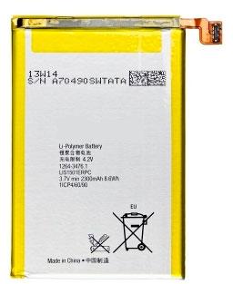 Bateria Sony Xperia ZL 2330mAh