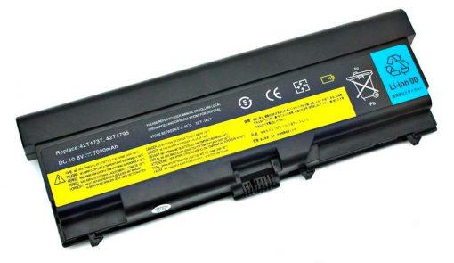Lenovo 7800mAh E520