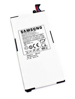 Bateria Samsung Galaxy Tab (P1000)