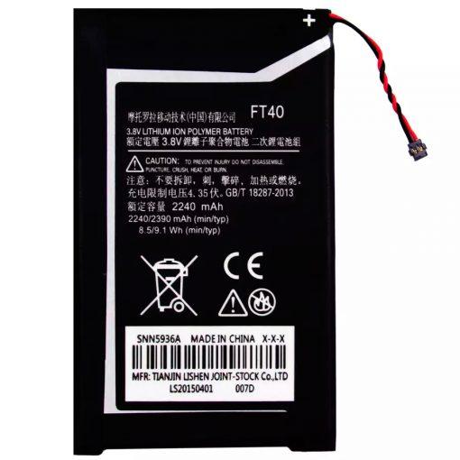 Bateria Motorola Moto E 2Ş Gen. XT1524 1860mAh