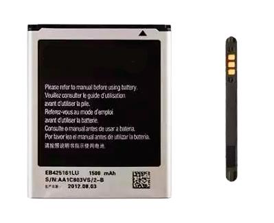 Bateria Samsung Galaxy S3 Mini / Trend Plus
