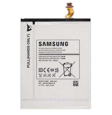 Bateria S.Galaxy Tab 3 Lite T110/T111