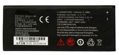 Bateria ZTE Skate 4.3 / Montecarlo 1400mAh