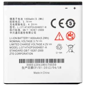 Bateria ZTE Kis 1400mAh