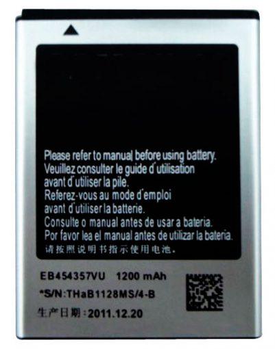 Bateria S.Galaxy Y Young