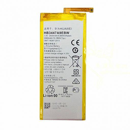 Bateria Huawei P8 HB3447A9EBW 2600mAh