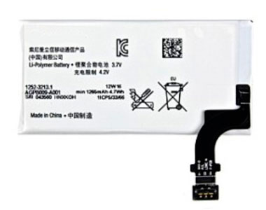 Bateria Sony Xperia P 1265mAh