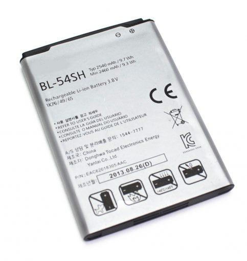 Bateria LG L80 2500mAh