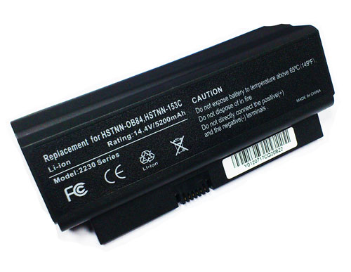 HP 5200mAh PRESARIO CQ20 SERIES