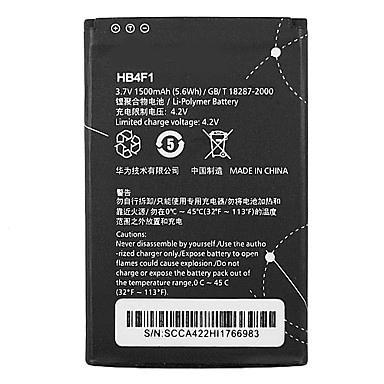 Bateria Huawei Ascend M860 U8000 1500mAh